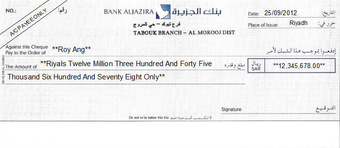 Printed Cheque of Bank AlJazira in Saudi Arabia