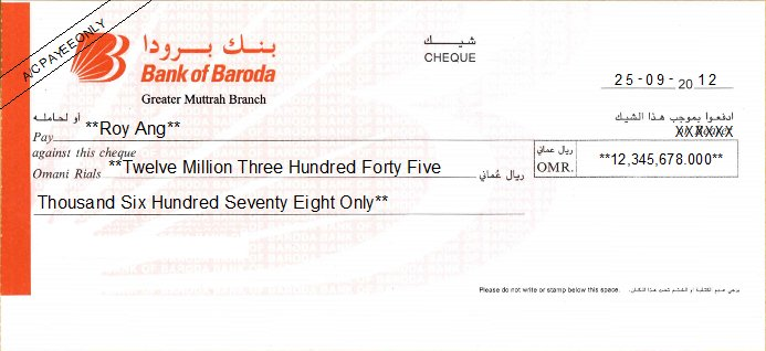 Printed Cheque of Bank of Baroda Oman