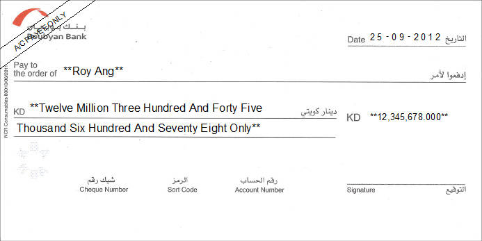 Printed Cheque of Boubyan Bank in Kuwait