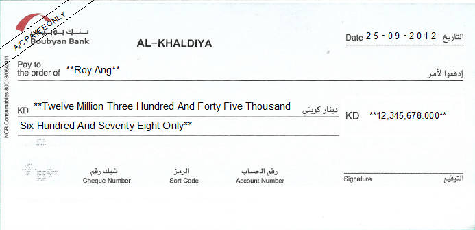 Printed Cheque of Boubyan Bank (Personal) in Kuwait