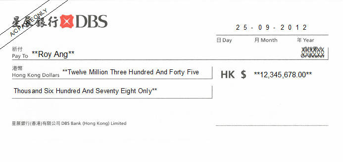 Printed Cheque of DBS Bank - Personal in Hong Kong (香港星展銀行)