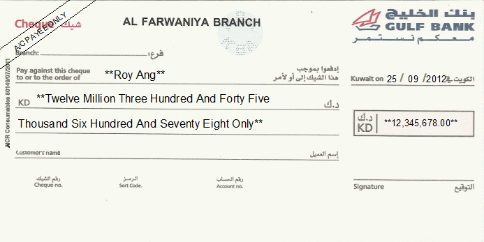 Printed Cheque of Gulf Bank Kuwait