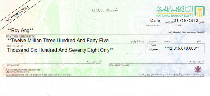 Printed Cheque of National Bank of Eqypt in Egypt