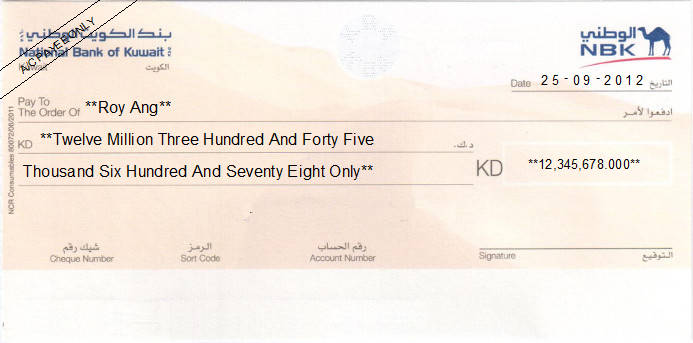 Printed Cheque of National Bank of Kuwait (Personal) - NBK