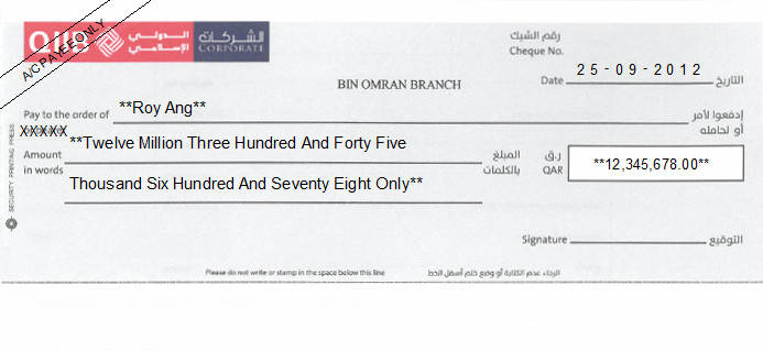 Printed Cheque of Qatar International Islamic Bank (QIIB) - Corporate in Qatar