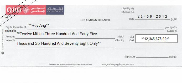 Printed Cheque of Qatar International Islamic Bank (QIIB) - Corporate in Qatar