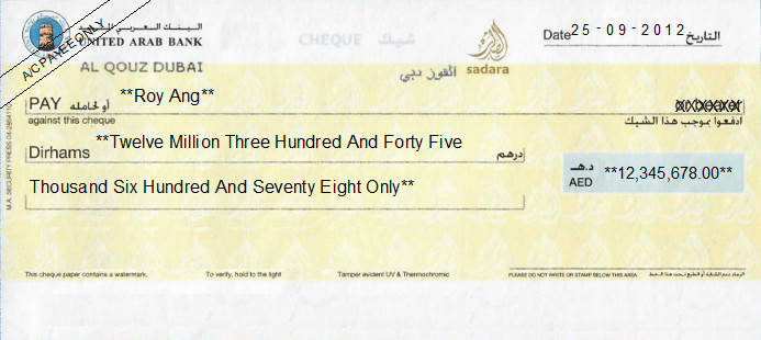 Printed Cheque of United Arab Bank (Personal) UAE